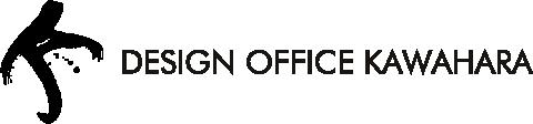 デザインオフィス カワハラ